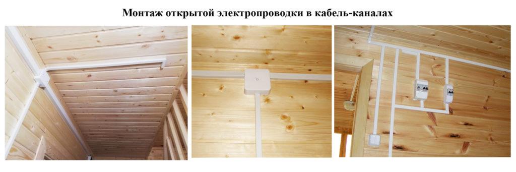 Как сделать своими руками электрическую проводку в каркасном доме