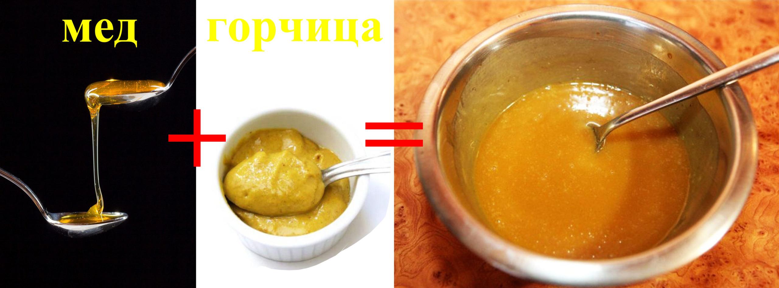 Рулька нежная в медово-горчичном соусе